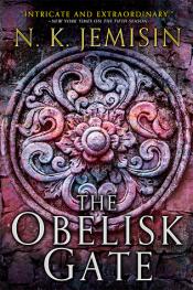 ObeliskGate.jpg